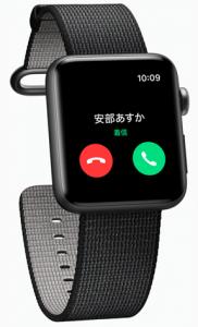 Apple Watchの通話画面の画像
