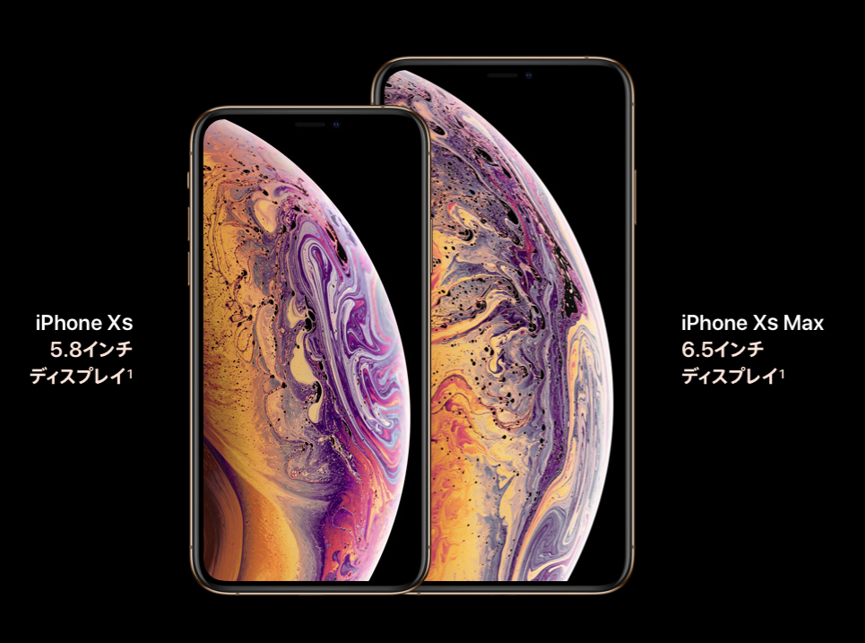 iPhone XSとiPhone XS Maxの比較画像